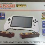 エフシーポケットHDMI買ってみた・ドラクエ、FFは普通に遊べる
