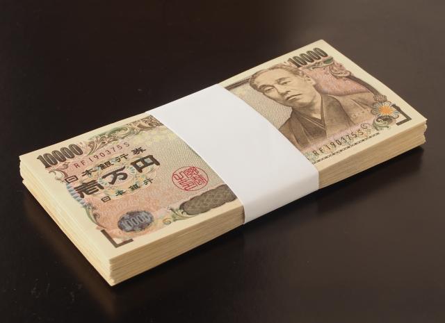 初めての定期預金、オリックス銀行が一番金利高いので口座作ってみた